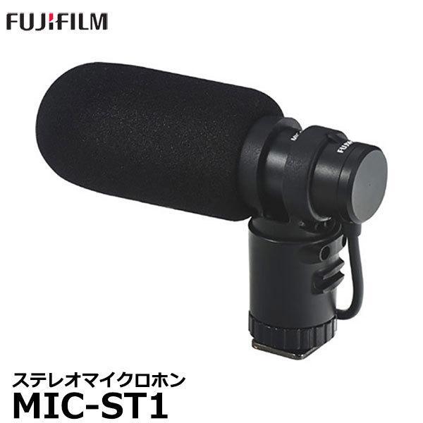 フジフイルム MIC-ST1 ステレオマイクロホン [FUJIFILM X-Pro2/X-T1/X-T10/X-E2/X-E1/X100T/X100S/X70/X30/X20/X-S1/FinePix HS50EXR対応]