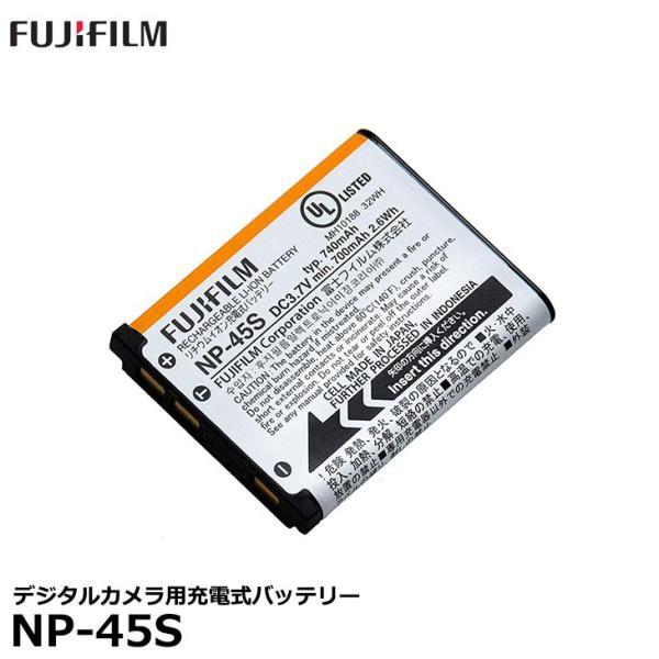 【メール便 送料無料】 フジフイルム NP-45S バッテリー [FinePix Z1100EXR/XP140/XP130/XP120/XP90/XP80/XP70対応] 【即納】