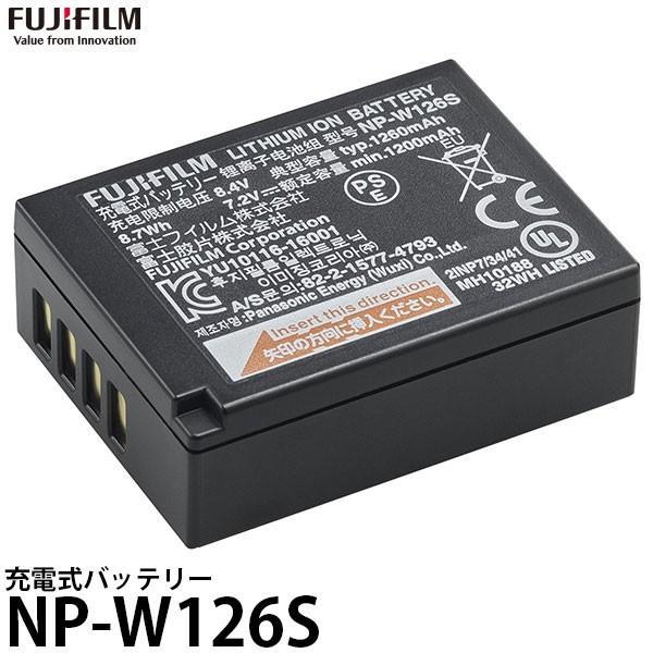 【メール便 送料無料】 フジフイルム NP-W126S 充電式バッテリー [FUJIFILM X-Pro2/X-Pro1/X-T2/X-T1/X-T10/X-T20/X-E2/X-E3/X-A3対応] 【即納】