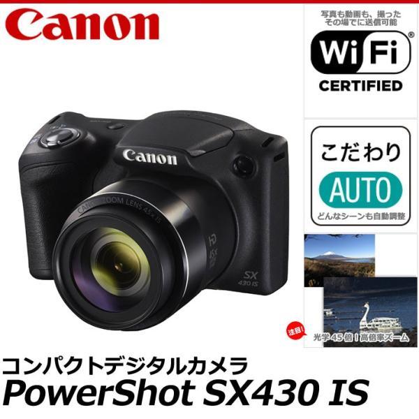 キヤノン PowerShot SX430 IS PSSX430IS 【送料無料】