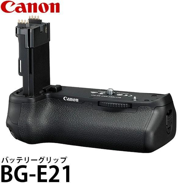 キヤノン BG-E21 バッテリーグリップ 2130C001 [EOS 6D MarkII対応] 【送料無料】
