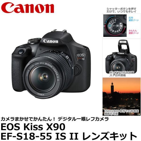 キヤノン EOS Kiss X90 EF-S18-55 IS II レンズキット 2726C002