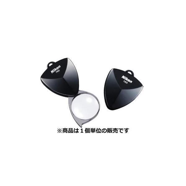 【メール便 送料無料】 ニコン ニューポケットタイプルーペ 16D ブラック 【即納】