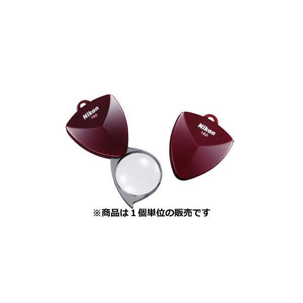 【メール便 送料無料】 ニコン ニューポケットタイプルーペ 16D バーガンディ