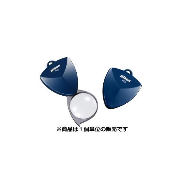 【メール便 送料無料】 ニコン ニューポケットタイプルーペ 16D ミッドナイトブルー