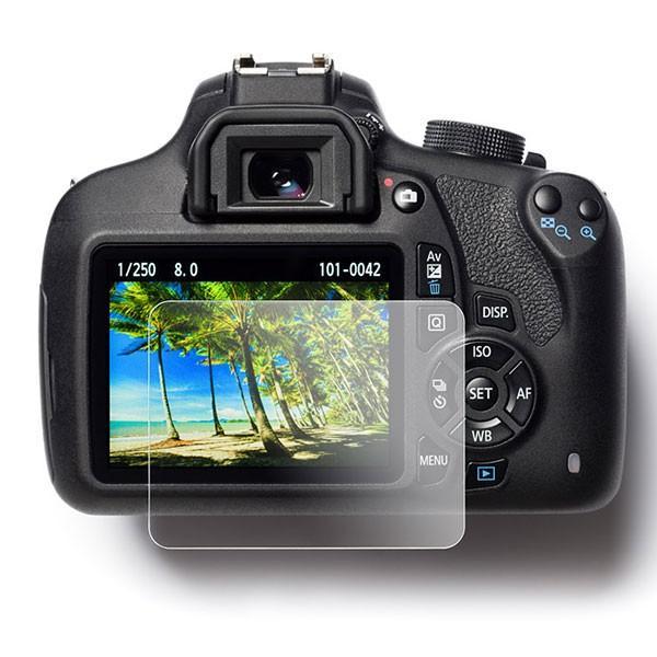 【メール便 送料無料】 ジャパンホビーツール イージーカバー デジタルカメラ用液晶保護強化ガラス Canon EOS 7D Mark II専用 【即納】