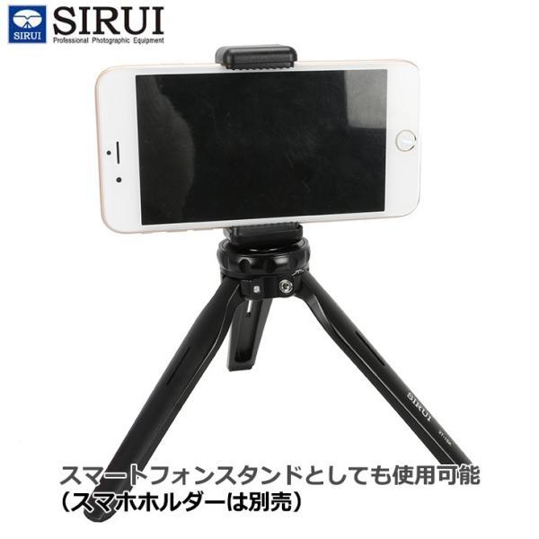 SIRUI 3T-15B 超小型テーブル三脚 ブルー 【送料無料】