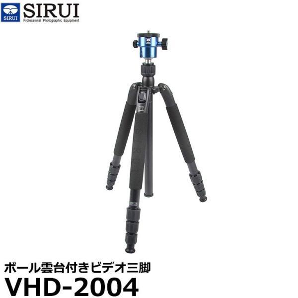 SIRUI VHD-2004 ボール雲台付きビデオ三脚 【送料無料】