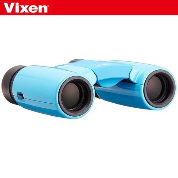 ビクセン 双眼鏡 アリーナ H8×21WP ブルー 13505-9 【即納】