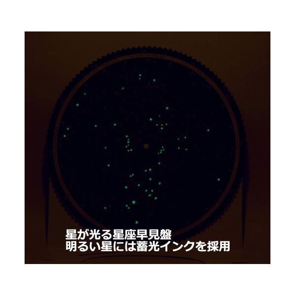 【メール便 】 ビクセン 星座早見盤 宙の地図/アウトドア 【即納】