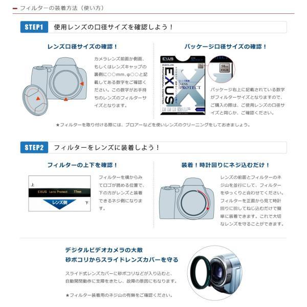 【メール便 】 マルミ光機 DHG レンズプロテクト 43mm径 レンズガード  【即納】