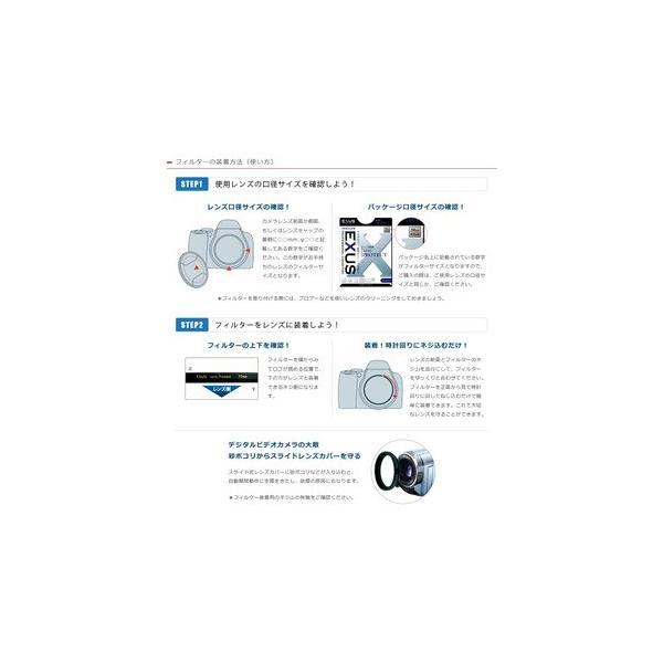【メール便 】 マルミ光機 DHG レンズプロテクト 77mm径 レンズガード 【即納】