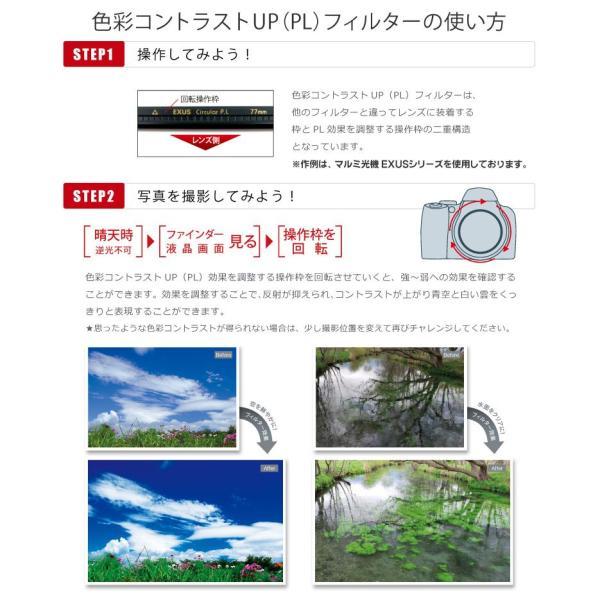 【メール便 】 マルミ光機 DHG スーパーサーキュラーP.L.D 37mm径 【即納】
