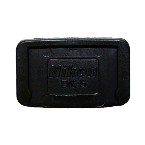 【メール便 送料無料】 ニコン DK-5 アイピースキャップ [Nikon D7200/ D5600/ D750/ D610/ D7100対応] 【即納】