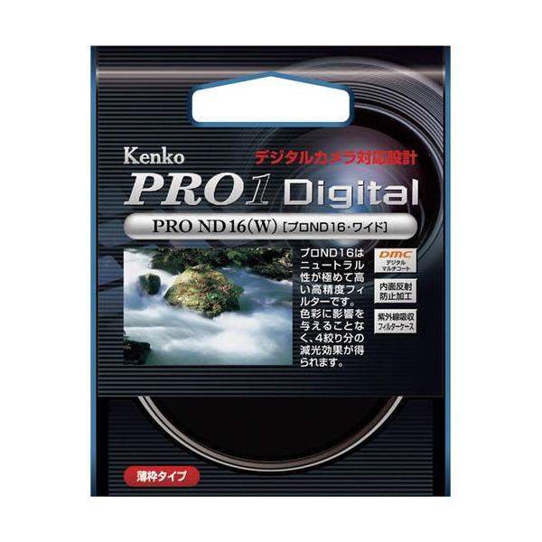 【メール便 】 ケンコー・トキナー 72S PRO1D プロND16(W) 72mm径 カメラ用レンズフィルター 【即納】