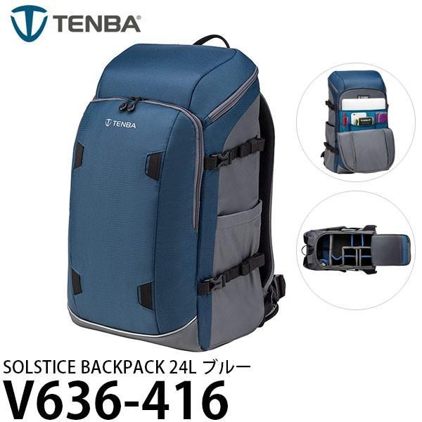 TENBA V636-416 SOLSTICE BACKPACK 24L ブルー【送料無料】