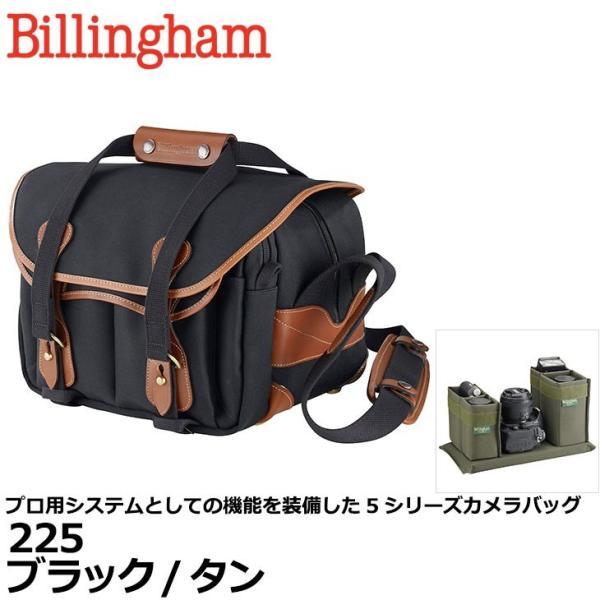 ビリンガム VV502601-70 225 キャンバス ブラック/タン 【送料無料】