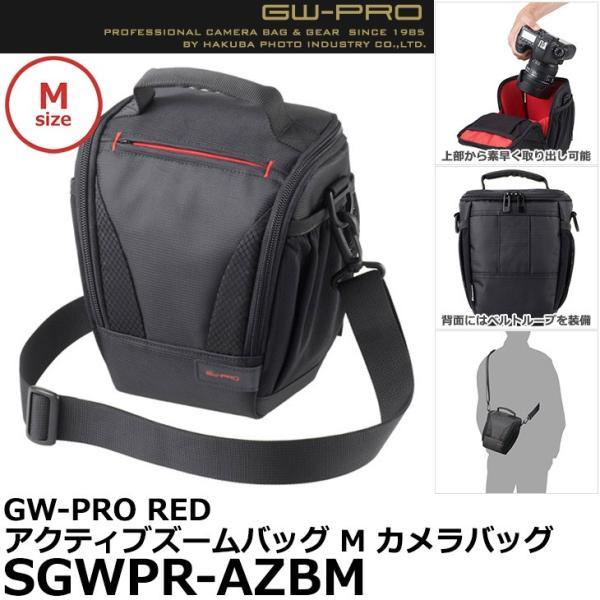 ハクバ SGWPR-AZBM GW-PRO RED アクティブズームバッグ M 【送料無料】