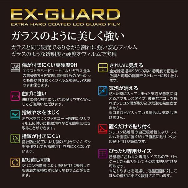 【メール便 送料無料】 ハクバ EXGF-CAEKM EX-GUARD デジタルカメラ用液晶保護フィルム Canon EOS Kiss M/M100/M6/G1 X MarkIII/G9 X MarkII専用 【即納】
