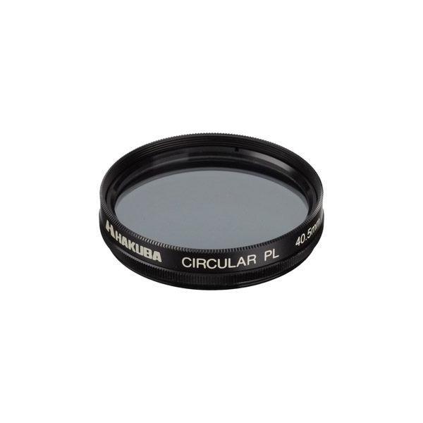 【メール便 送料無料】 ハクバ CF-CPL40D サーキュラーPLフィルター 40.5mm ブラック