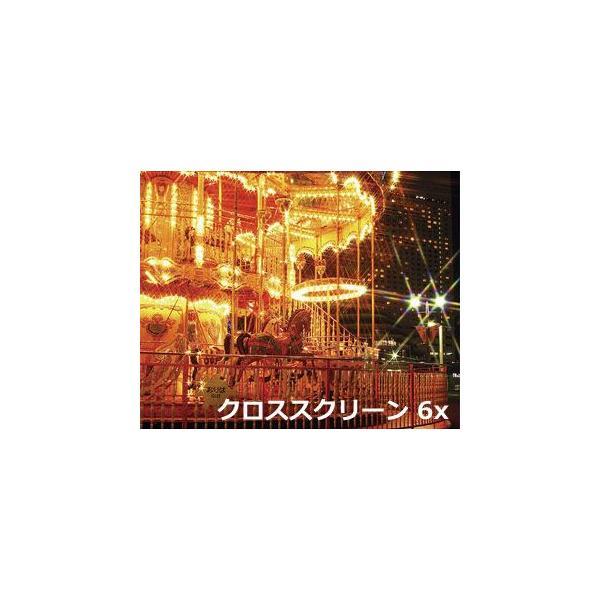 【メール便 】 ハクバ CF-WCS682 ワイドクロススクリーンフィルター 6× 82mm