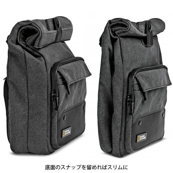 ナショナルジオグラフィック NG W2250 ウォークアバウト ショルダーバッグ 【送料無料】【即納】