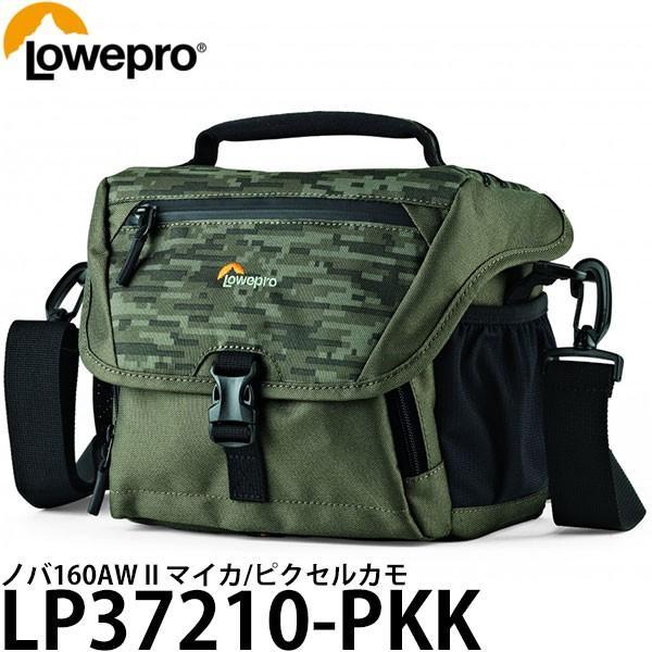 ロープロ LP37210-PKK ノバ160AW II マイカ/ピクセルカモ 【送料無料】 【即納】