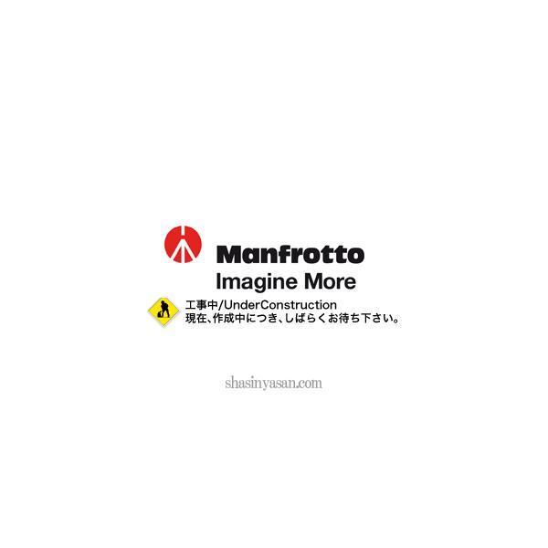 マンフロット スペアパーツ R004.68B COMPLETE LEG SUPPORT BLACK