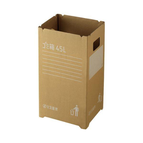 (まとめ) リス ダンボールゴミ箱 45L GGYC725 2枚入〔×10セット〕 shatti