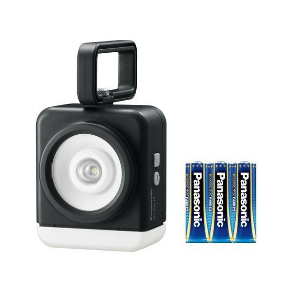 パナソニック(家電) 乾電池エボルタNEO付き 強力マルチライト (黒)|shatti