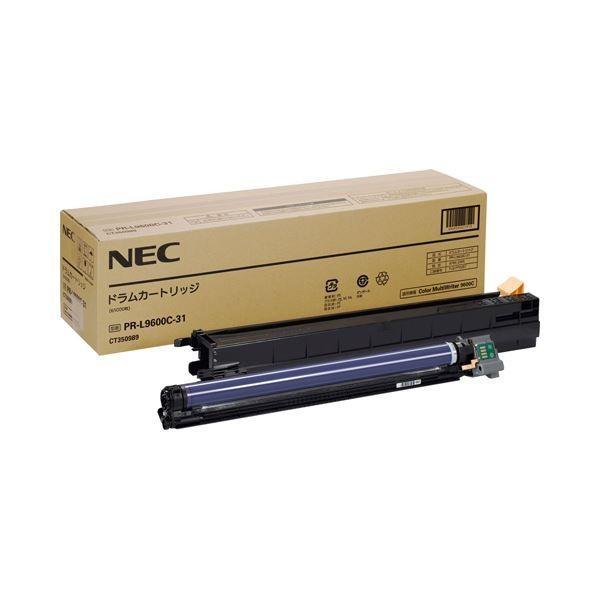 NEC ドラムカートリッジPR-L9600C-31 1個|shatti|01