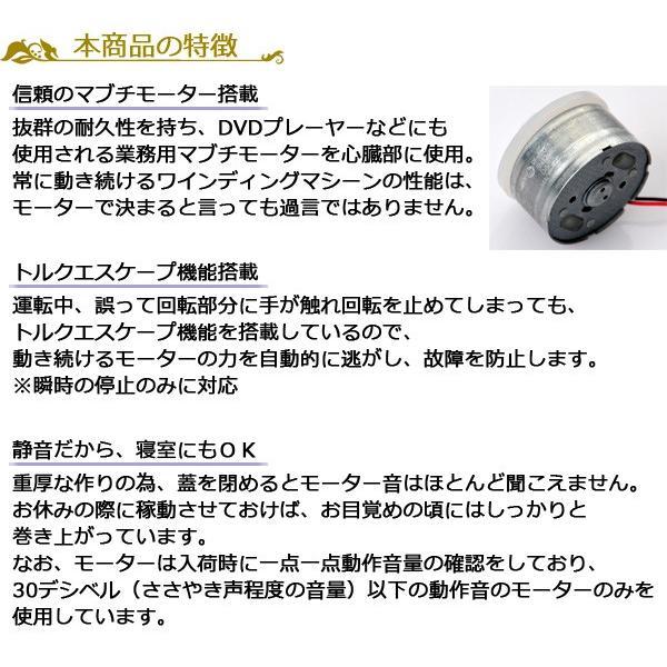 ワインディングマシーン 2本 マブチモーター ワインダー LED 自動巻き上げ機 腕時計 ウォッチワインダー 自動巻き 時計 ワインディングマシン 黒 2本巻 マブチ|shatti|03
