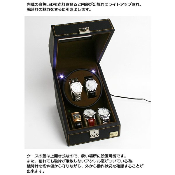 ワインディングマシーン 2本 マブチモーター ワインダー LED 自動巻き上げ機 腕時計 ウォッチワインダー 自動巻き 時計 ワインディングマシン 黒 2本巻 マブチ|shatti|05
