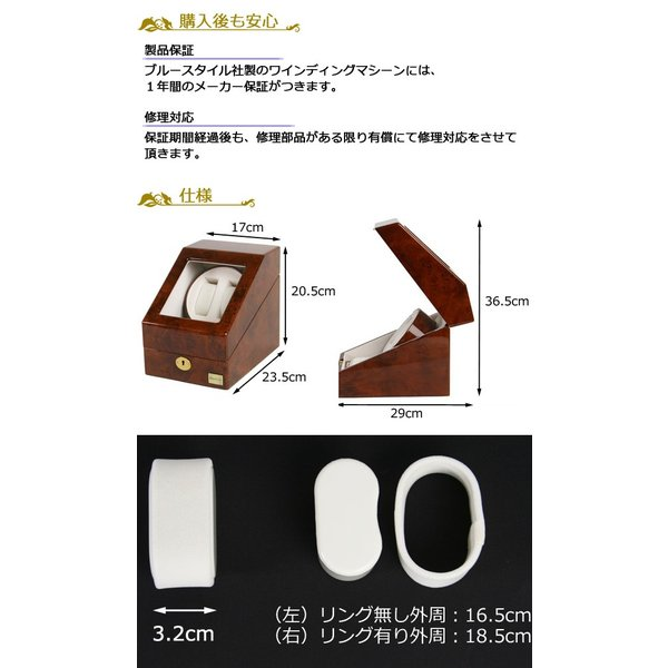 ワインディングマシーン 2本 マブチモーター ワインダー LED 自動巻き上げ機 腕時計 ウォッチワインダー 自動巻き 時計 ワインディングマシン 2本巻 マブチ 茶 shatti 10