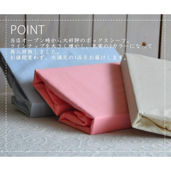 ボックスシーツ シングルサイズ 再入荷 マットレスカバー ベッドシーツ ベッドカバー送料無料 sheet-cocoron 02