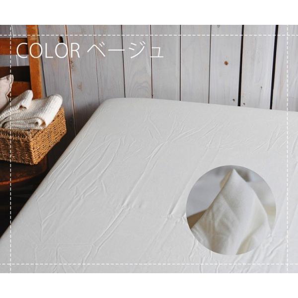 ボックスシーツ シングルサイズ 再入荷 マットレスカバー ベッドシーツ ベッドカバー送料無料 sheet-cocoron 03