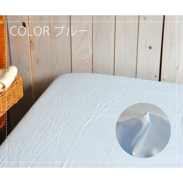ボックスシーツ シングルサイズ 再入荷 マットレスカバー ベッドシーツ ベッドカバー送料無料 sheet-cocoron 05