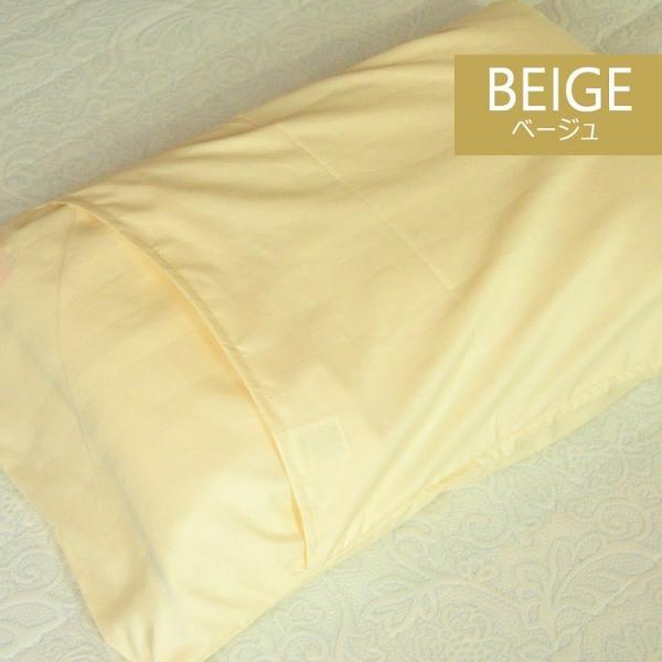 枕カバー 43cm x 63cm  ピーチスキン ピローケース カバー 枕ケース ホテルタイプ メール便 送料無料|sheet-cocoron|02