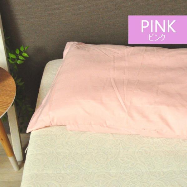枕カバー 43cm x 63cm  ピーチスキン ピローケース カバー 枕ケース ホテルタイプ メール便 送料無料|sheet-cocoron|03