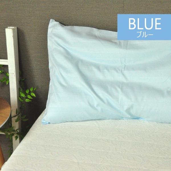 枕カバー 43cm x 63cm  ピーチスキン ピローケース カバー 枕ケース ホテルタイプ メール便 送料無料|sheet-cocoron|04