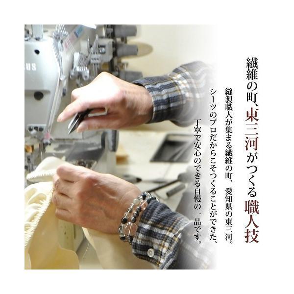 ボックスシーツ ダブル 日本製 綿100% マットレスカバー ベッドシーツ ベッドカバー 送料無料|sheet-cocoron|04