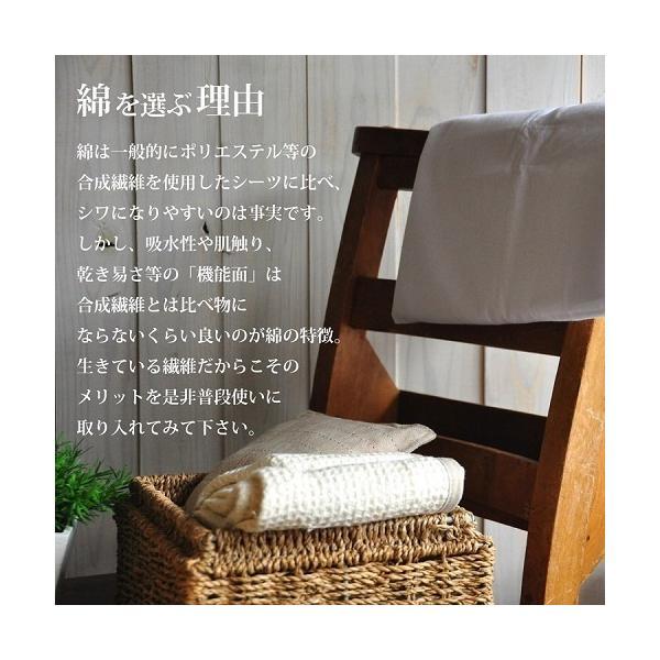 ボックスシーツ ダブル 日本製 綿100% マットレスカバー ベッドシーツ ベッドカバー 送料無料|sheet-cocoron|05