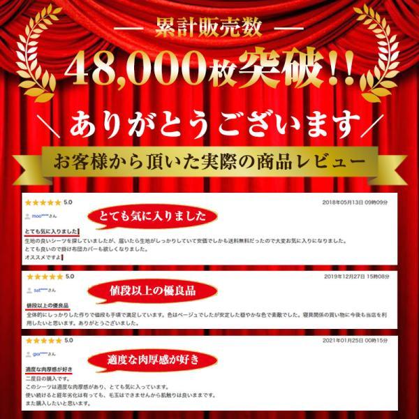 ボックスシーツ シングル 日本製 綿100% マットレスカバー SL BOXシーツ ベッドシーツ ベッドカバー 送料無料|sheet-cocoron|02