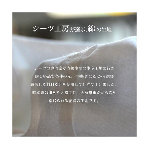 ボックスシーツ シングル 日本製 綿100% マットレスカバー SL BOXシーツ ベッドシーツ ベッドカバー 送料無料|sheet-cocoron|03