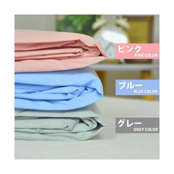 ボックスシーツ シングル 日本製 綿100% マットレスカバー SL BOXシーツ ベッドシーツ ベッドカバー 送料無料|sheet-cocoron|06