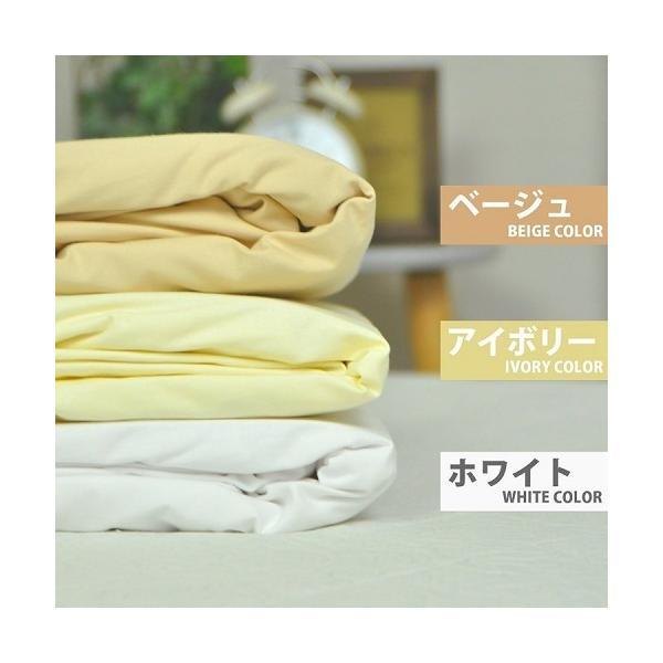 ボックスシーツ シングル 日本製 綿100% マットレスカバー SL BOXシーツ ベッドシーツ ベッドカバー 送料無料|sheet-cocoron|07