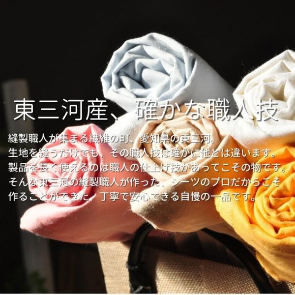 フラットシーツ シングル 日本製 綿100% マットレスカバー SL FLATシーツ ベッドシーツ ホテル 旅館 ベッドカバー 送料無料 sheet-cocoron 03