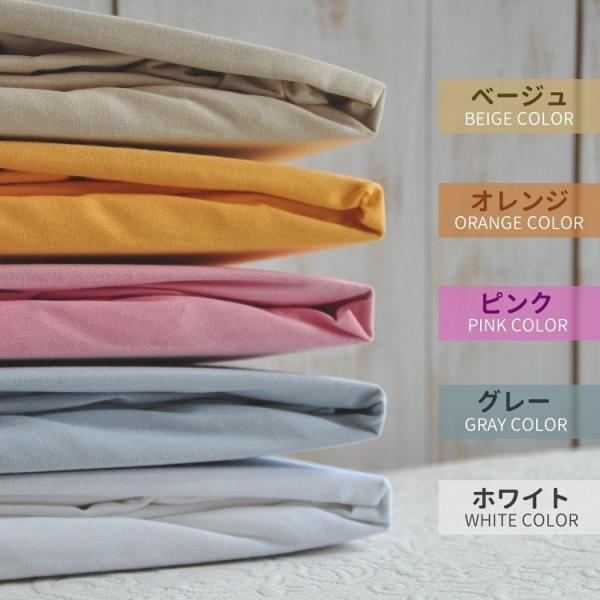 フラットシーツ シングル 日本製 綿100% マットレスカバー SL FLATシーツ ベッドシーツ ホテル 旅館 ベッドカバー 送料無料 sheet-cocoron 05