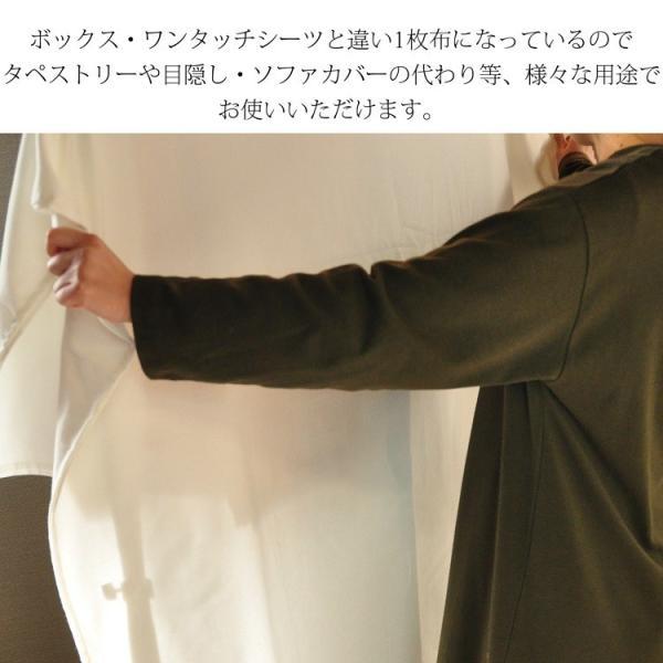 フラットシーツ シングル 日本製 綿100% マットレスカバー SL FLATシーツ ベッドシーツ ホテル 旅館 ベッドカバー 送料無料 sheet-cocoron 06