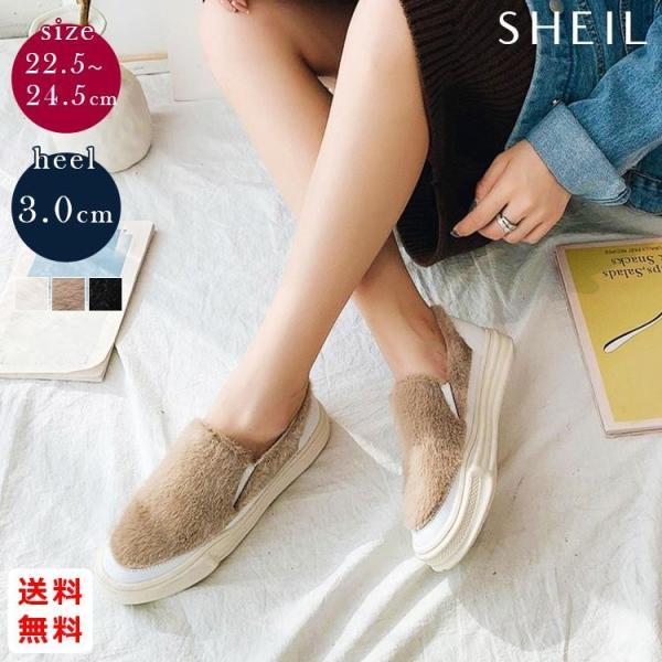 ファースリッポン レディース ファー 厚底 スニーカー 裏起毛 靴 春 暖かい 歩きやすい 痛くない 歩きやすい 福袋対象商品